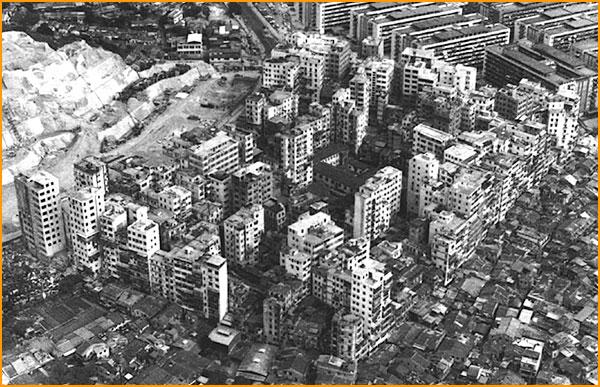 Kowloon City en 1973