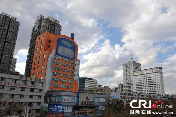 Edificio de compañía telefónica en Kunming, China