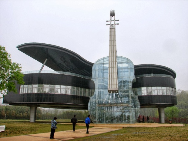 Edificio piano y violín, Huai Nan, China